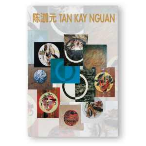 Tan Kay Nguan Art Album